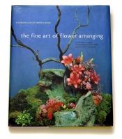 http://helenesilverman.net/files/gimgs/th-5_5_flowerarrang.jpg